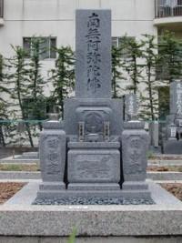 須賀墓地 8寸2段型墓石